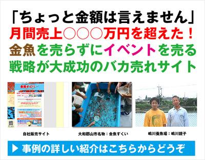 shimakawa_bunner