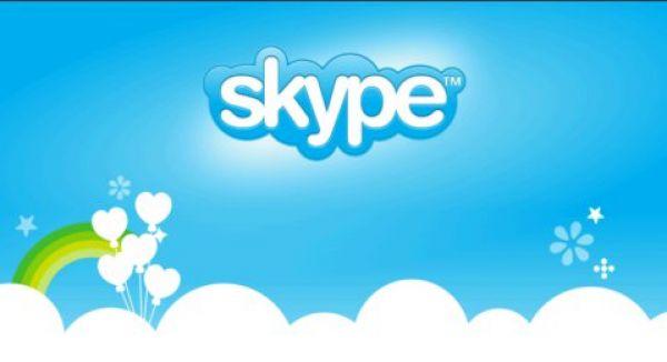 skype-use