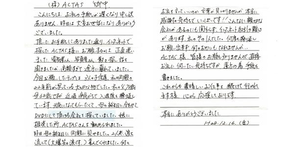voice_img1